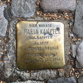 A Stolperstein, right outside the entrance to the Mozilla office in Berlin.